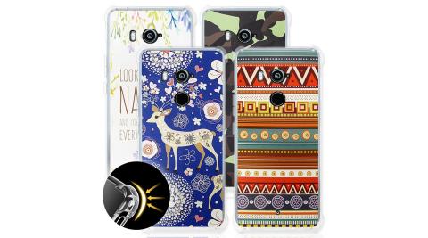VXTRA HTC U11+/U11 plus 彩繪夢想 四角防護空壓氣墊殼 手機殼