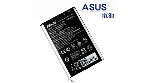 華碩 ASUS ZenFone 2 Laser ZE601KL ZE600KL 6吋 手機電池 C11P1501(全新密封包裝)