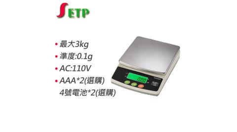 松展 3kg電子磅秤 MP101-3