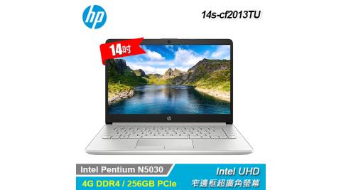 【HP 惠普】超品14 14s-cf2013TU 14吋輕薄筆電-星河銀