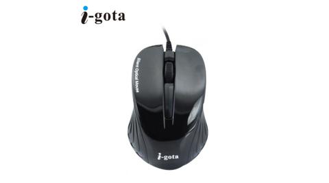 【i-gota】 M-2822 USB光學無聲鼠