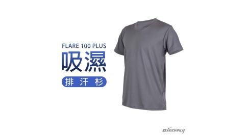HODARLA FLARE 100 PLUS 男女吸濕排汗衫-短T 短袖T恤 台灣製 鐵灰@3153706@