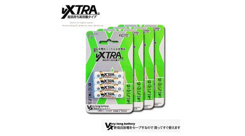 VXTRA ★4號高容量1000mAh低自放充電電池(16顆入) 【贈電池收納盒】