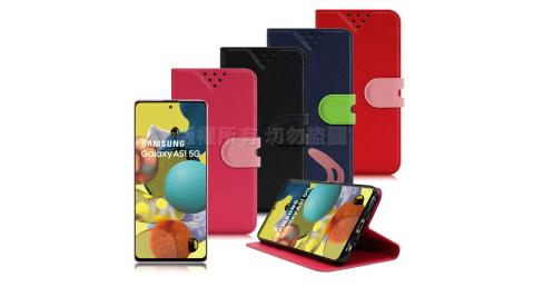 NISDA for 三星 Samsung Galaxy A51 5G 風格磨砂支架皮套