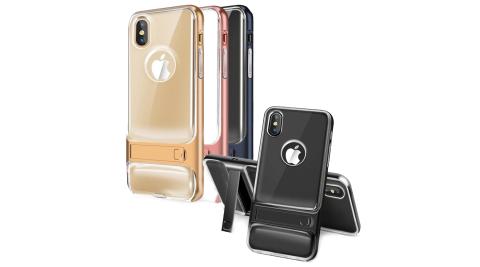 VXTRA iPhone Xs Max 6.5吋 晶透支架保護殼 手機殼 有吊飾孔