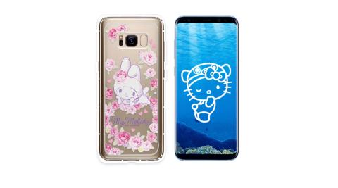 三麗鷗授權正版 My Melody Samsung Galaxy S8 空壓氣墊保護殼(玫瑰美樂蒂) 手機殼