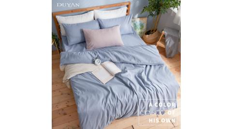 《DUYAN 竹漾》台灣製天絲絨雙人四件式舖棉兩用被床包組- 愛麗絲藍