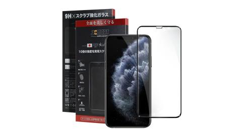 Xmart for iPhone11 Pro 5.8 熱彎2.9D 10倍硬度滿版玻璃保護貼-黑