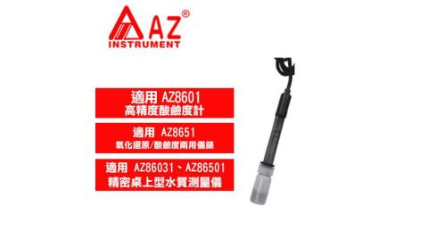 AZ衡欣實業86P3AZpH測試棒
