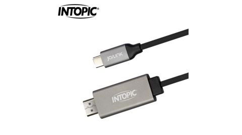 【INTOPIC 廣鼎】Type-C 轉 HDMI 轉接器 (CB-CTH-02)