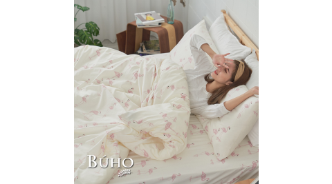 BUHO《熱嶼詩光》雙人三件式床包枕套組