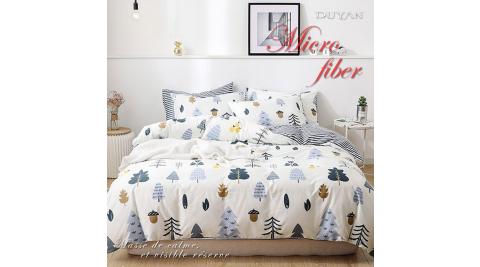 《DUYAN 竹漾》台灣製天絲絨雙人床包三件組- 栗松秘境