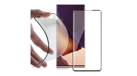 DAPAD for 三星 Samsung Note 20 Ultra 科技複合膜-黑色 附輔助工具