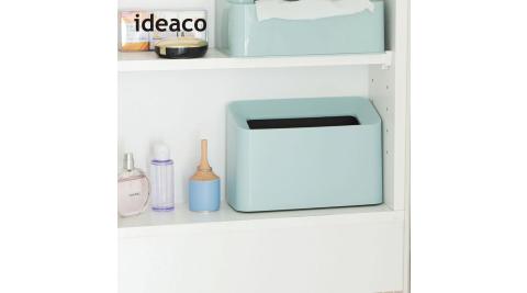 【日本ideaco】纖形斜口桌邊置物/垃圾桶-1.7L