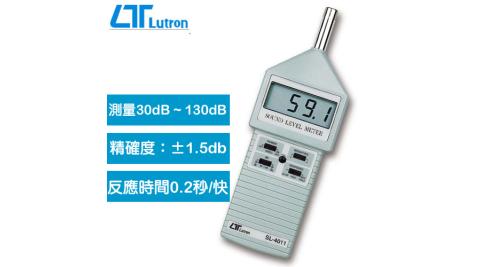 Lutron 噪音計 SL-4011