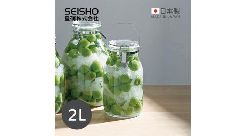 【日本星硝SEISHO】日製手提扣式玻璃密封醃漬罐-2L