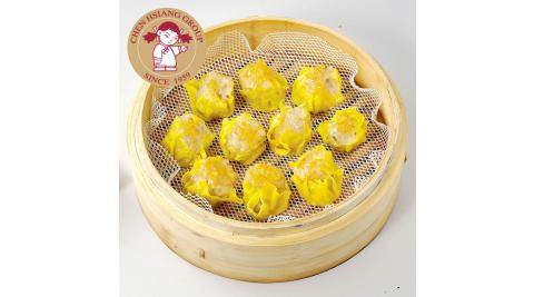 《禎祥食品》金黃燒賣 (20粒/包,共2包)
