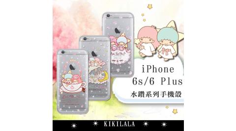 三麗鷗授權正版 雙子星仙子 KiKiLaLa iPhone 6s / 6 plus 5.5吋 水鑽系列軟式手機殼