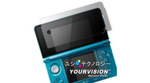 N3DS3DS上螢幕加大版下螢幕防刮螢幕貼贈布