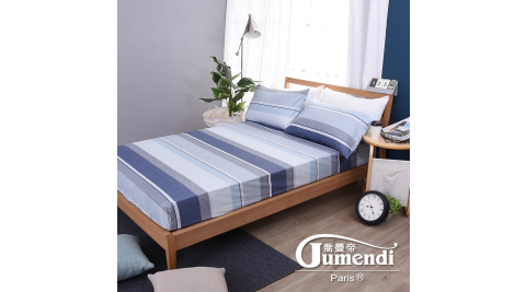 【喬曼帝Jumendi】台灣製活性柔絲絨雙人三件式床包組-簡約藍紋