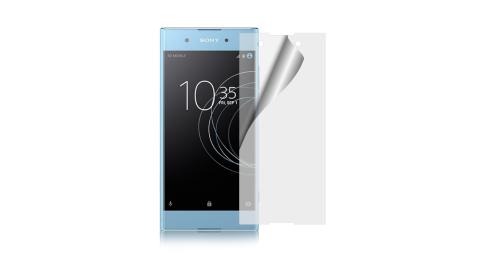 魔力 SONY Xperia XA1 Plus 霧面防眩螢幕保護貼-非滿版