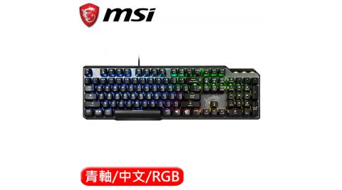 MSI 微星 Vigor GK50 Elite LL TC 機械電競鍵盤 青軸中文