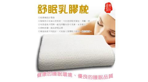 1組曲線型透氣舒眠乳膠枕63x41cm/彈性/透氣/不易變形/台灣製造 金德恩