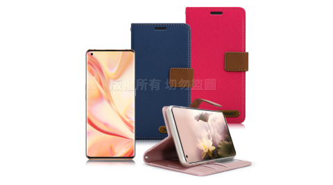 Xmart for OPPO Find X2 Pro 度假浪漫風支架皮套