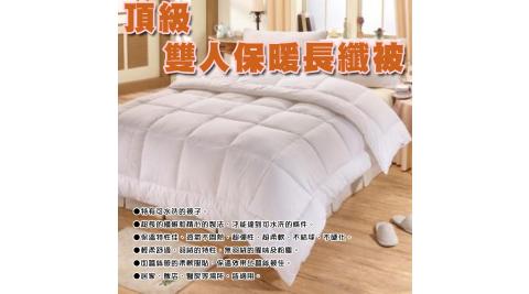 頂級可水洗雙人保暖長纖被181x211cm/禦寒/柔暖/透氣/雙人被/台灣製造 金德恩