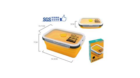 英國熊 矽膠折疊保鮮盒600ml-黃 UP-E022Y