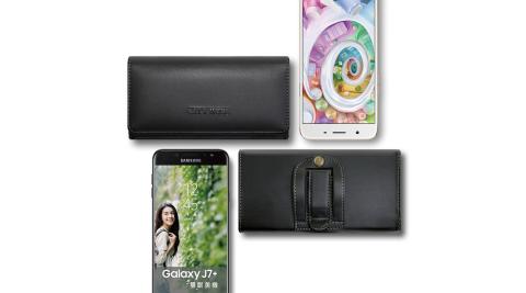 CityBoss 率性生活橫式腰掛皮套 For ASUS ZenFone 4 Pro /ZE554KL