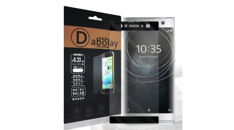 SONY Xperia XA2 Ultra 3D滿版疏水疏油9H鋼化頂級玻璃膜(黑) 玻璃保護貼