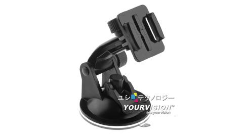 GoPro 副廠 快拆座型 多動向全方位車架 吸盤車架
