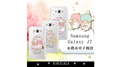 三麗鷗授權正版 雙子星仙子 KiKiLaLa Samsung Galaxy J7 2015 水鑽系列軟式手機殼
