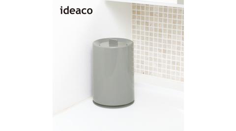 【日本 ideaco】摩登圓形桌邊垃圾桶(附蓋)-1.2L