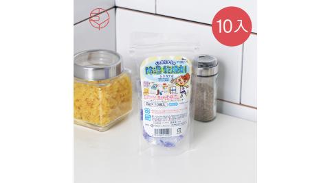 本月特談【日本霜山】日本製萬用矽膠除溼防潮乾燥劑5g-10入