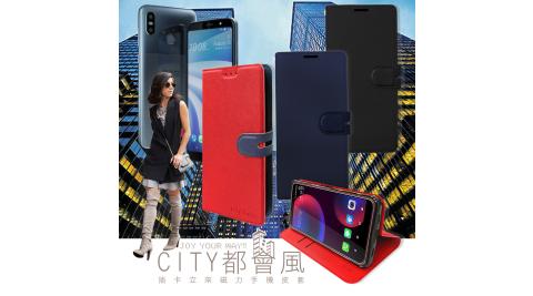 CITY都會風 HTC U12 Life 插卡立架磁力手機皮套 有吊飾孔