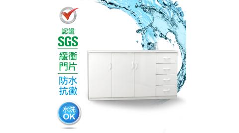 IHouse-SGS 防潮抗蟲蛀緩衝塑鋼四抽三門置物碗盤櫃(寬164深43高81CM)