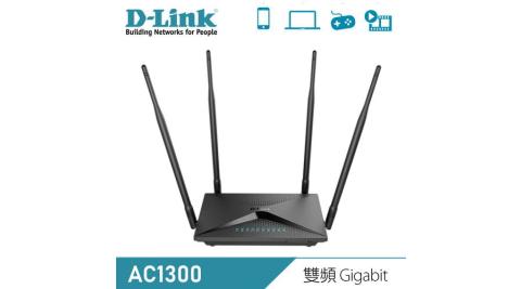 【D-Link 友訊】 DIR-853 AC1300 MU-MIMO 雙頻無線路由器