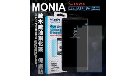 MONIA LG V10 H962 5.7吋 日本頂級疏水疏油9H鋼化玻璃膜