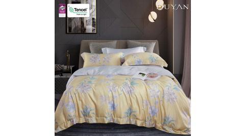 《DUYAN 竹漾》天絲雙人床包三件組 - 金色和弦