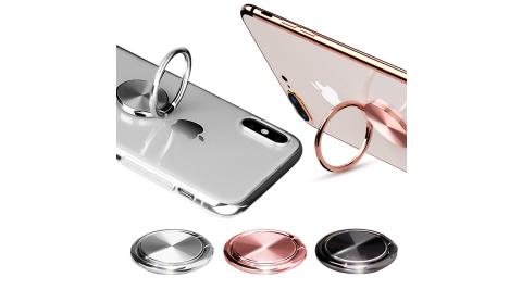 AISURE for 薄型幸運指環扣 手機支架指環 (2入一組 不挑色)