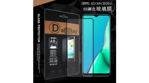 VXTRA 全膠貼合 OPPO A5 2020/A9 2020共用款 滿版疏水疏油9H鋼化頂級玻璃膜(黑) 玻璃保護貼