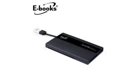 【E-BOOKS】T26 晶片複合讀卡機