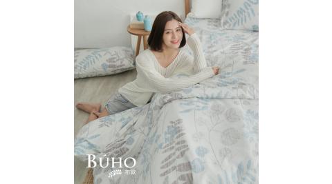 BUHO《浮生虛閒》雙人加大四件式薄被套床包組