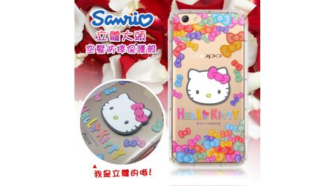 三麗鷗授權 Hello Kitty OPPO R9s 5.5吋立體大頭空壓氣墊保護殼(七彩凱蒂) 空壓殼