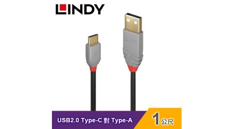 【LINDY 林帝】USB 2.0 TYPE-C/公 TO TYPE-A/公 傳輸線(1M)