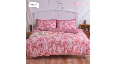 《DUYAN 竹漾》天絲雙人加大床包三件組- 甜蜜花嫁