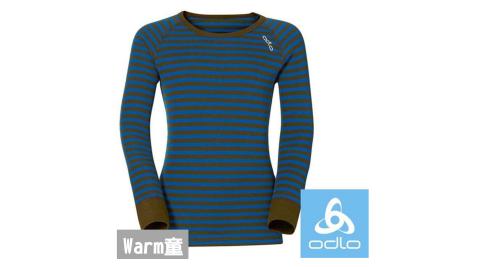 【ODLO】瑞士 機能保暖型排汗內衣 保暖內衣 圓領 衛生衣 -兒童款 - 鈷藍/軍綠條紋 10459