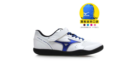 MIZUNO FIELD GEO TH 男擲部鞋- 投擲鐵餅鉛球 田徑 白藍@U1GB154627@